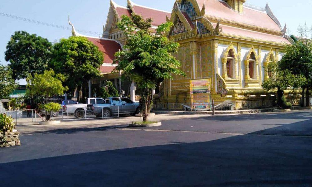 ตัวอย่างงานปูถนนยางมะตอย
